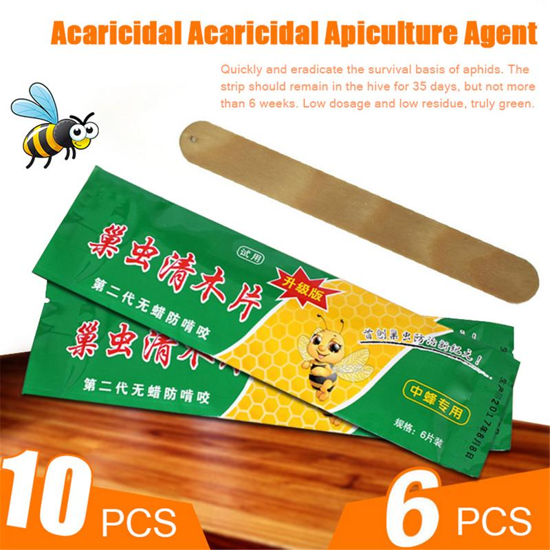 Beekeeping Equipment Acaricide On Bee Stings Beekeeping Medicine Bee Stings Killer Control Bee Farm Pesticides 6 Pieces / 10 Pie