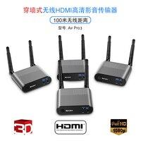 MEASY воздуха Pro3 5,8 ГГц Беспроводной аудио и видео Отправитель 1 передатчик + 3 приемники ТВ Extender до 100 м/330FT