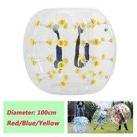 Воздушный пузырь футбол 0,8 мм ПВХ 100 см надувная игрушка шаровой корпус Зорб футбольный пузырь футбол детские напольные игрушки подарок