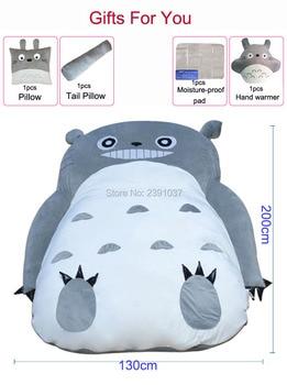 200x130CM My Neighbor Totoro Tatami Sleeping Double Bed Beanbag Sofa For Adult Warm Cartoon Tatami Sleeping Bag Mattress