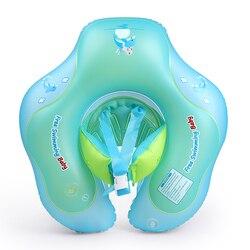 حلقة سباحة للأطفال قابلة للنفخ دائرية للأطفال عائمة للأطفال ملحقات لحمام السباحة حلقات دائرية قابلة للنفخ مزدوجة