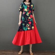 EaseHut Women Floral Printed Dress Splicing Short Sleeve Gow