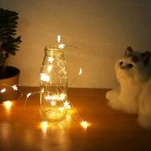 2.2m 20 LED Pentagram Style LED Light String for Home Holiday Christmas Lighting Decoration Warm White Lamp led string lights salt water power christmas lamp string lights innovation upgrading led lanterns party lighting home decoration light qf 167a10