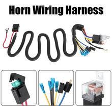Hot Sell 12/24V 40A Electric Horn Relay Wiring Harness Kit For Grille Mount Blast Tone