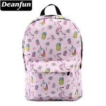 Рюкзак Deanfun для девочек, водонепроницаемый рюкзак с изображением фламинго и бриллиантов, школьная сумка для подростков, 80043