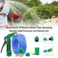 Pressure Washer Water Gun Household 10 Meters Water Pipe Spraying Nozzle High Pressure Set Nozzle Set Dropshipping