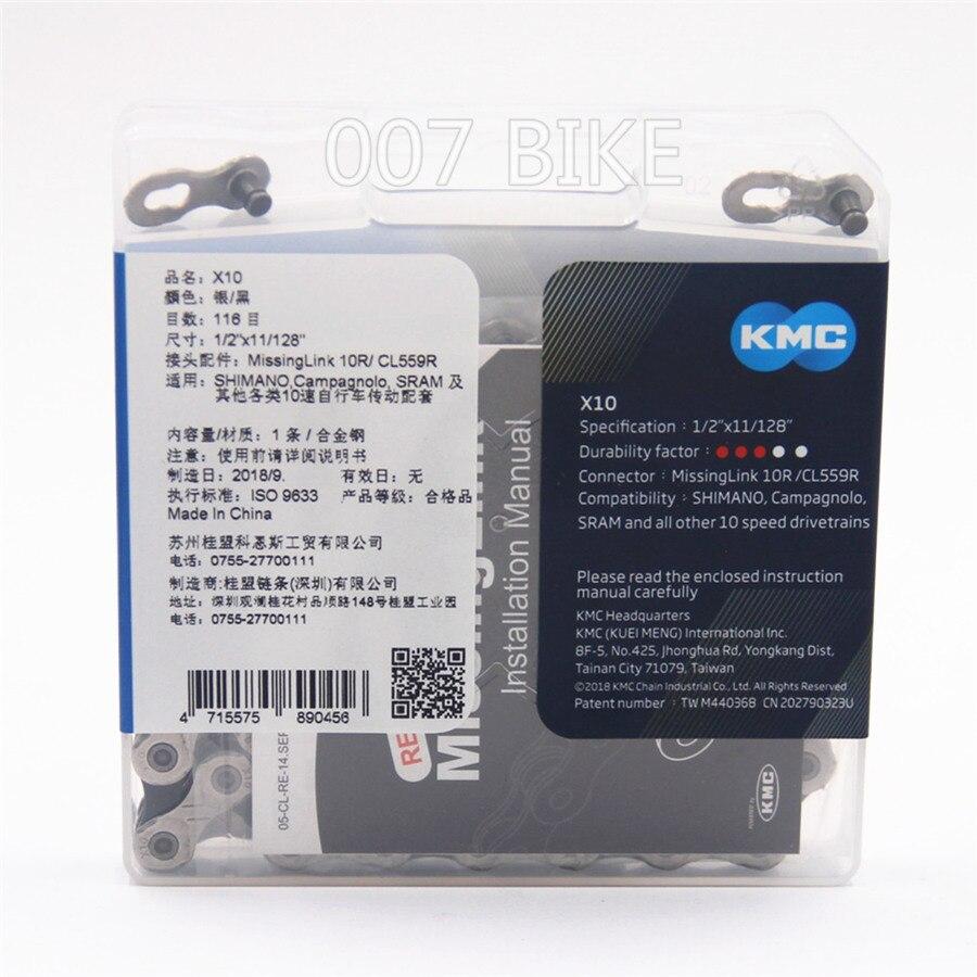 Image 2 - KMC X10.93 цепь 10 20 30 скоростная цепь для горного велосипеда оригинальная X10 MTB дорожный велосипед 116L цепи-in Велосипедная цепь from Спорт и развлечения
