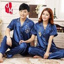 купить Summer Men Pyjama Set Silk Short Sleeve Men Pajama Set Satin Solid Pajama Man Sleepwear Brede Spring Pajamas Male L XL XXL XXXL по цене 765.4 рублей