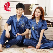 Summer Men Pyjama Set Silk Short Sleeve Men Pajama