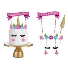 Мультфильм Цветок Единорог торт Топпер кекс ко дню рождения для украшения детского душа Дети День рождения Свадебные сувениры Аксессуары