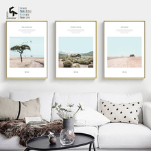 CREATE&RECREATE Nordic Poster Land Desert Landscape Posters And Prints Wall Canvas Paintings Decorative Pictures CR1810105022