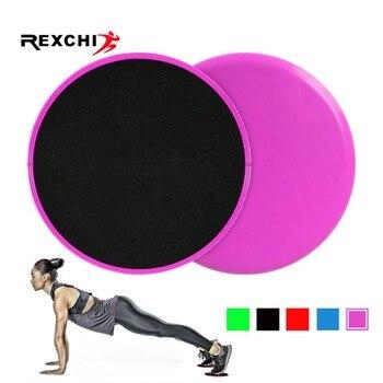 Rexchi 1 conjunto núcleo sliders ginásio equipamentos de fitness dupla face uso no tapete de madeira pisos exercício abdominal acessórios treino