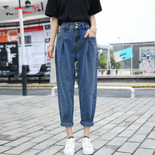 New Women 2019 Fashion Blue Straight Jeans Pants Washed Denim Pants Female Spring Summer Loose Casual High Waist Jeans недорго, оригинальная цена