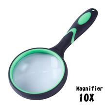 10 Times Reading Magnifier Magnifying Glass Loupe LS50