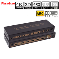 4K*2K HDR HDMI 2.0 True Matrix 4X2 Audio Extractor Switch For Dolby ARC SPDIF EDID 4 In 2 Out HDMI Converter Switcher Splitter