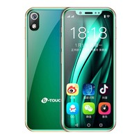 I9 Small Smart Phone 4G LTE 3.5 Mtk6739 Quad Core Android 8.1 2GB RAM +16GM/32GB Rom 8.0MP GPS Pocket Mini Android Phone