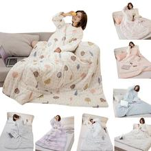 Adults Lazy People Long Sleeves Multifunctional Foldable Into A Pillow Winter Home Warmth Is Convenient And Comfortable To Wear