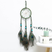 Peacock feather dream catcher trumpet creative birthday gift for girls practical special valentines day