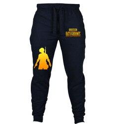 Брюки для бега, спортивные штаны для бега, спортивные штаны