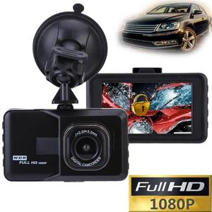 Car DVR Camera Full HD 1080P 1