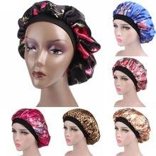 Женская атласная шапка для ночного сна головной убор шелковая Крышка для головы широкая эластичная лента для душа s