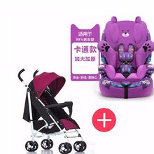 Free shipping child safety seat car chair baby portable increase seat 9 months-12 years old chair and cart combination XMYZ-(China)