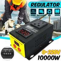 0-220V 10000W SCR Voltage Regulator Eletrônico Display LED Controlador de Temperatura Ajustar A Velocidade Termostato Escurecimento Dimmer