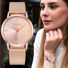 2019 Hot Fashion Women Quartz Watch Luxury Plastic Leather Analog Wrist Watches Female Clock YOLAKO Brand Relogio Feminino