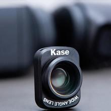 Kase 18 мм Большой широкоугольный FPV/объектив Профессиональный Магнитный HD структура камеры аксессуары для DJI Osmo Карманный ручной камеры