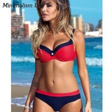 Minimalism Le 2019 Sexy Women Bikini Set Plus Size Swimsuit Push Up Bathing Suit Solid Bikinis Dot Bandage Beachwear Biquini XXL