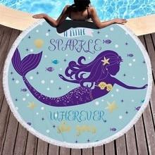 Пляжное полотенце серии русалки с кисточкой Летний Пляжный купальный банный полотенце для загара домашний Коврик для йоги настенный гобелен