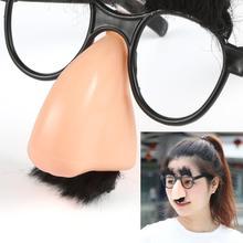 Усы поддельные для носа, для брови вечерние аксессуары клоун Забавный костюм реквизит очки для вечеринки большой нос борода очки