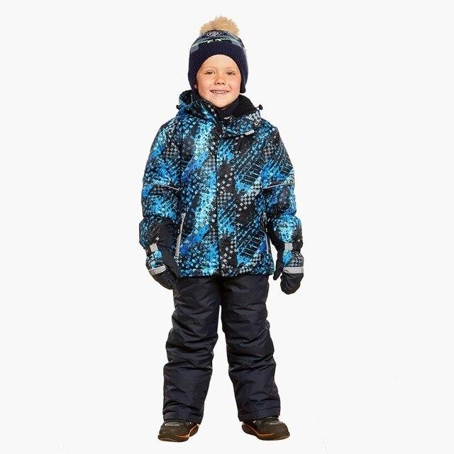 Комплект швейный Sweet Berry для мальчиков: куртка, брюки