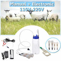 3L Cow/Ewe Electric Milking Machine Cow Goat Sheep Milker Single Vacuum Pump Bucket Food Safety Level Plastic Milking Machine