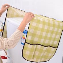 Многоцелевой нетканый пылезащитный чехол для холодильника с карманами для хранения
