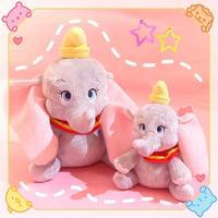 50 см мультфильм фильм Dumbo фигурка плюшевая кукла игрушки Dumbo Косплей Большое Ухо Корона слон плюшевая подушка детская Подарочная игрушка