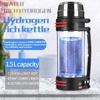 1500ml Big Capacity Outdoor Travel Hydrogen Water Generator Bottle Cup H2 Miracle Water