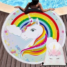 Rainbow Unicorn Round Beach Towel Large 150cm Yoga Blanket Wall Tapestry Portable Outdoor Sport Storage Bag Bundle Pocket