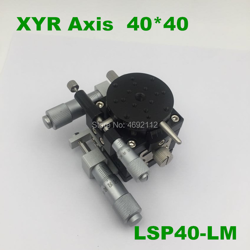 YR 3 Axis 40MM 1.6 Manual Trimming Platform V-rail Heavy load Linear Stages and Angle Rotary Tuning sliding table LSP40-LMYR 3 Axis 40MM 1.6 Manual Trimming Platform V-rail Heavy load Linear Stages and Angle Rotary Tuning sliding table LSP40-LM