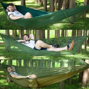 Image 2 - Çift/tek taşınabilir kamp seyahat hamak mukavemetli paraşüt kumaşı asılı yatak cibinlik ile