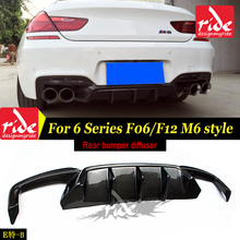 цена на For BMW F06 F12 F13 6-Series 640i 640d 650i 650d M6 Style High-quality Carbon Fiber Rear Bumper Diffuser Lip Replacement 2012-16