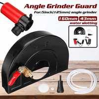 Haakse Slijper Guard 160mm Innerlijke Diameter 43mm Snijmachine Base Veiligheid Protector Cover met Water Pomp Voor 5 ''haakse Slijper