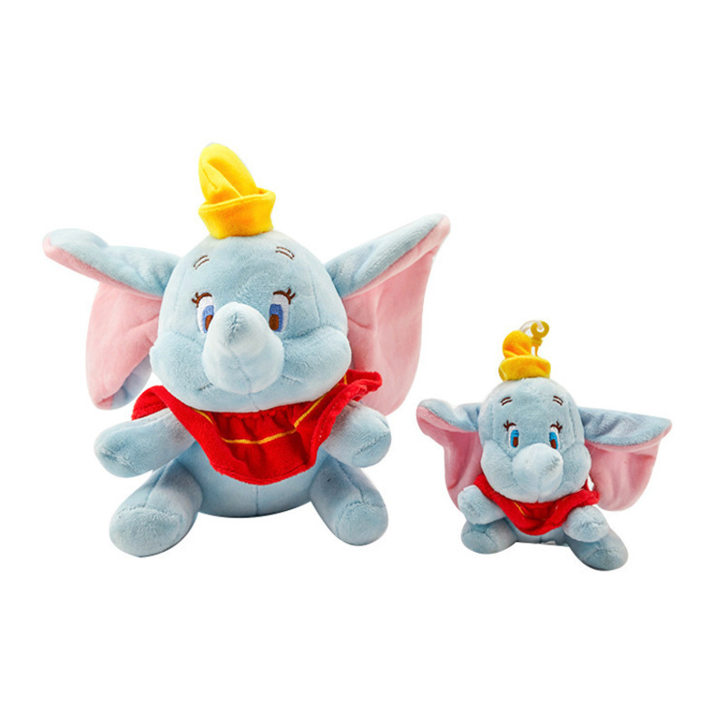 12/23cm Cute Dumbo Plush Keychain Plush Toys Lovely Elephant Doll Animal Bag Pendant Key Ring Handbag Charm For Girls Women NEW