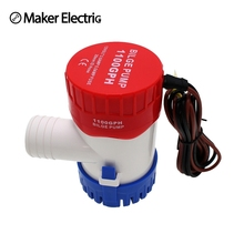24V  Marine Bilge Pump Intermittent ABC Housing MKBP-G1100-24