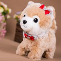 Voice Control Dog Toy Simulation Electric Dog Doll Children Leash Smart Electric Plush Animal Interaction Intelligent Toy