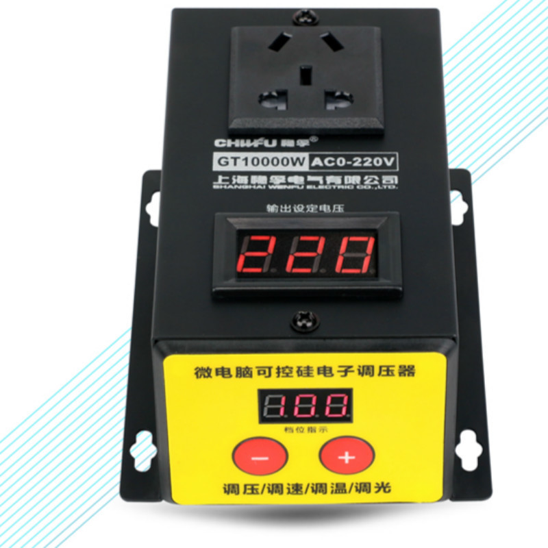 10000w High Power Silicon Speed Controller  Regulator Machinery Fans Variable Thermostat Organ 220V 45A