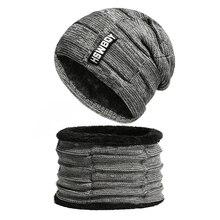 Мужские зимние клетчатые бархатные шапки, шарфы, утолщенная шапка, новинка, роскошная брендовая вязаная шапочка-шарф, шарфы, теплые лыжные шапки