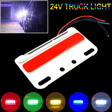 2PCS Truck Turning Lights 24V COB Lamp White Red Green Yellow Blue Color Truck Side Warning Bulb Lorry Strobe Signal LED Light(China)