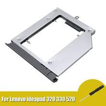 SATA Ноутбук Оптический привод отсек жесткого диска Caddy для lenovo ideapad 320 330 520 конвертер DIY Сменные аксессуары