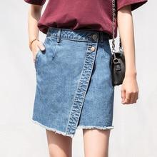 Loyalget Asymmetrical Skirt Women Tassel Denim Jeans High Waist Slim Skirts Casual No Fading Mini A-Line Above Knee